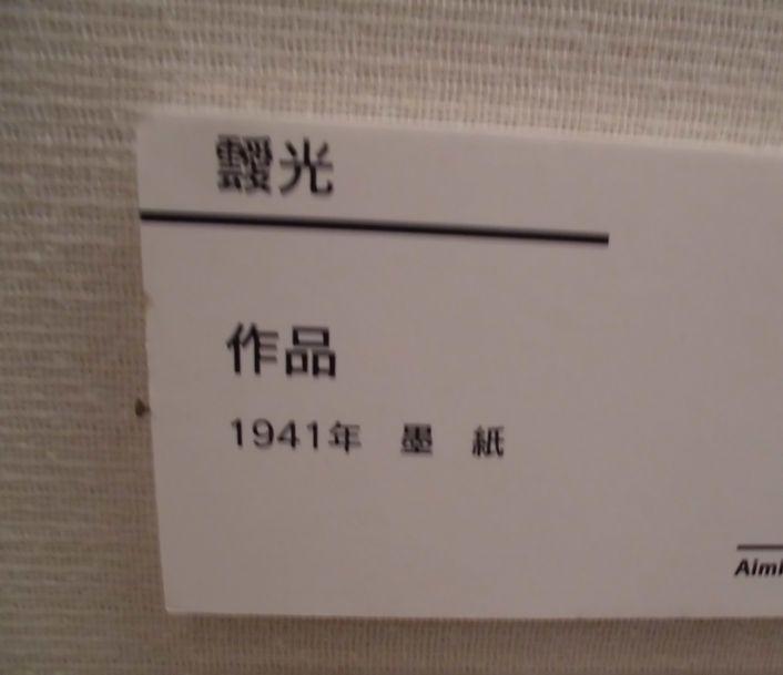 CIMG3784.JPG